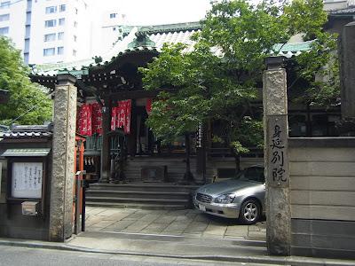 十思公園(東京都中央区)