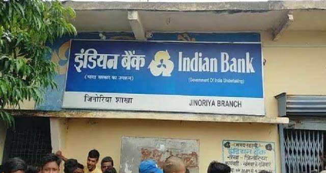 औरंगाबाद : इंडियन बैंक से 69 लाख की लूट, तैनात गार्ड को मारा चाकू