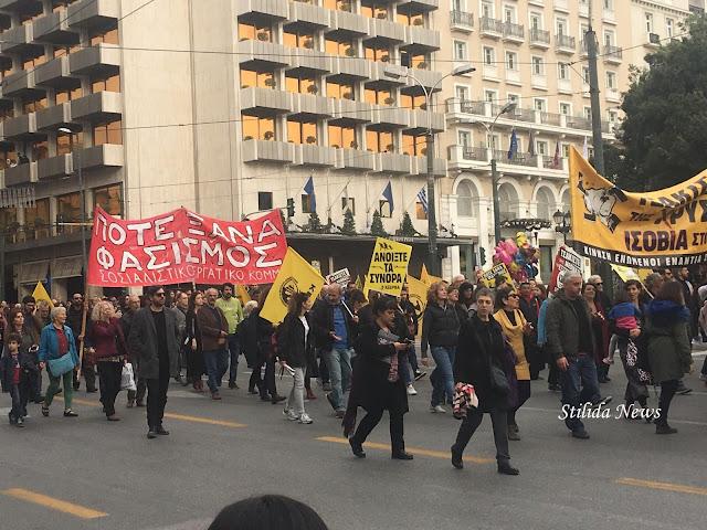Αντιφασιστική πορεία στην Αθήνα - Σύνταγμα (