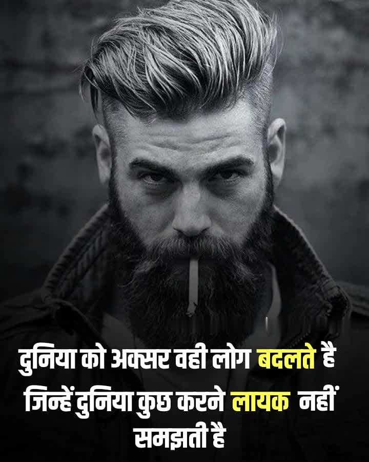 33 Best Motivational Status In Hindi For Whatsapp Svg