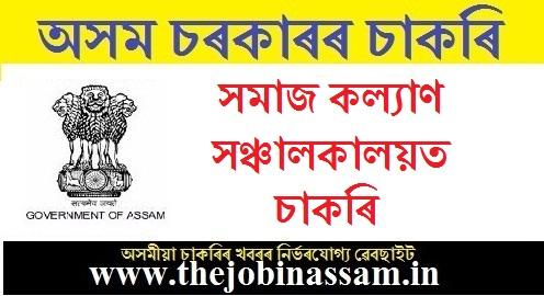 Social Welfare Assam Recruitment 2019