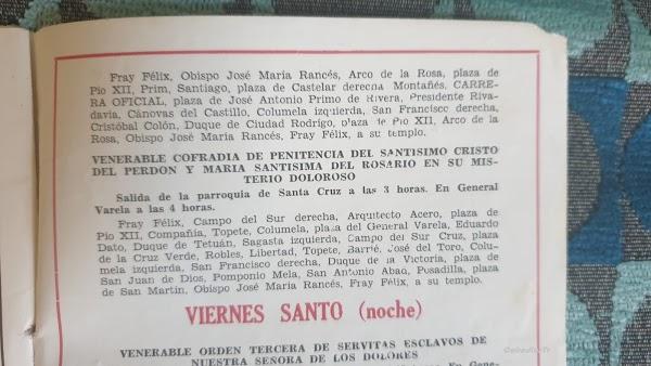 Itinerario de la Hermandad del Perdón de Cádiz de 1968