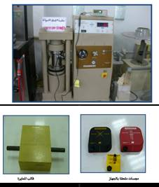 اختبارات الحديد pdf