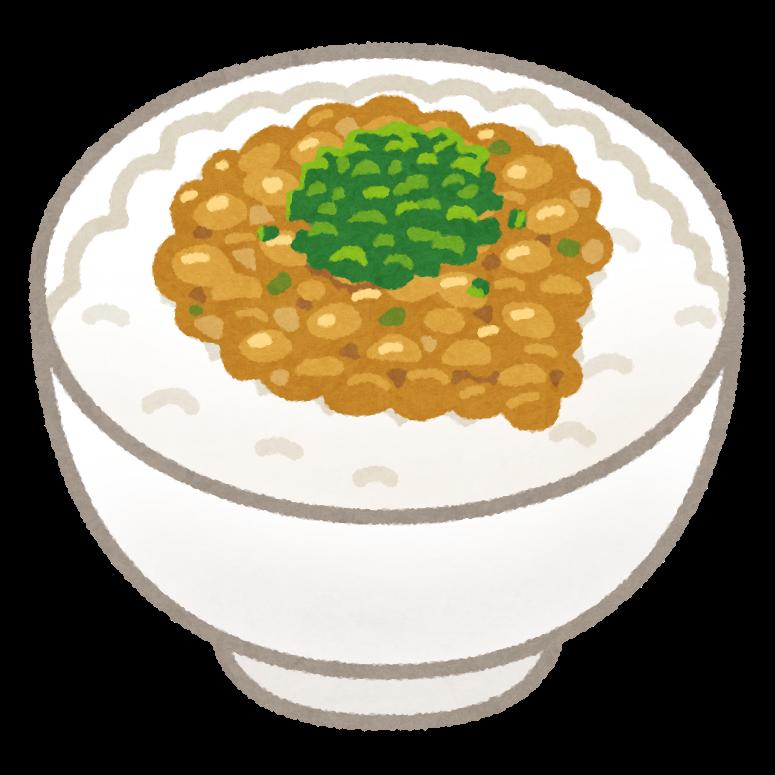 納豆ご飯のイラスト かわいいフリー素材集 いらすとや