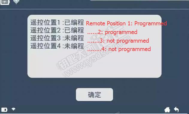 remote-position-2-programmed