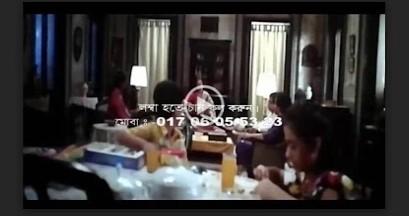 অব্যক্ত ফুল মুভি   Abyakto (2018) Bengali Full HD Movie Download or Watch