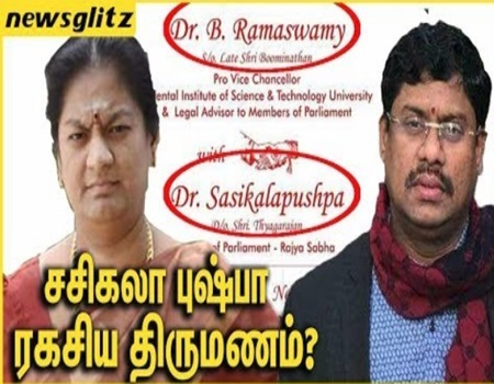 Sasikala Pushpa into Second Marriage? | Ramasamy