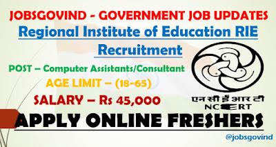 RIE Recruitment 2021