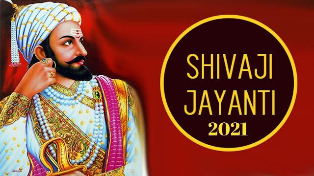 Shivaji Jayanti in 2021-2022, When, Chhatrapati Shivaji Jayanti, How is Celebrated