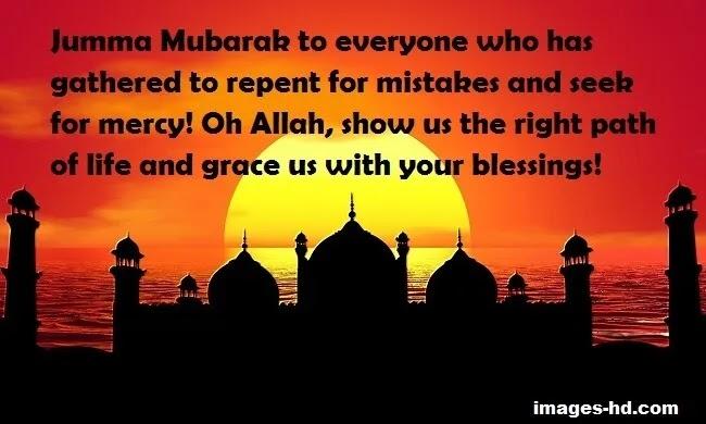 Seek Allah for mercy on Jumma
