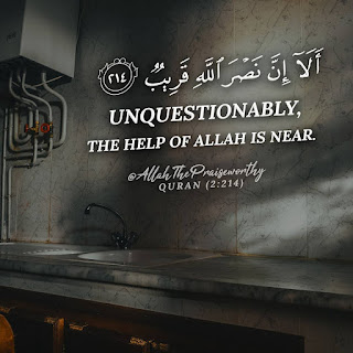 quran quotes wallpaper