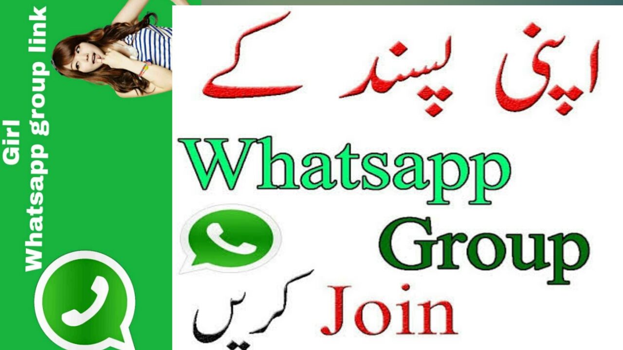 How To Join Whatsapp Group Using Link