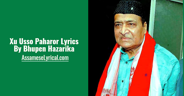 Xu Usso Paharor Lyrics