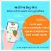 Download Aarogya Setu Mobile App   MyGov.in