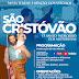 Sem procissão e festa, bênção de São Cristóvão acontecerá neste domingo em Irati