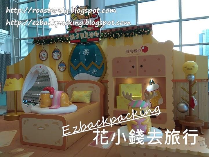 香港聖誕燈飾2020