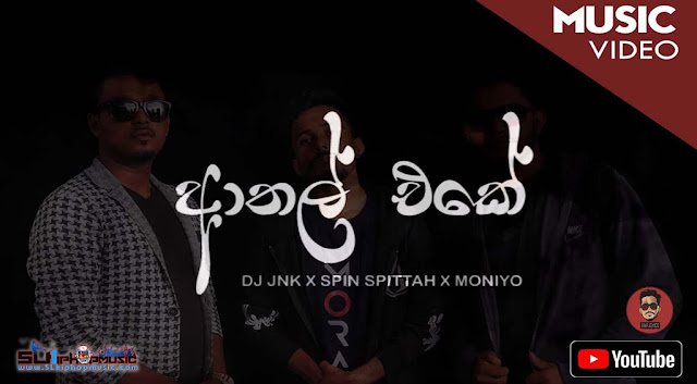 Dj JNK, Spin Spittah, Moniyo, Sinhala Rap, sl hiphop, Music Video,