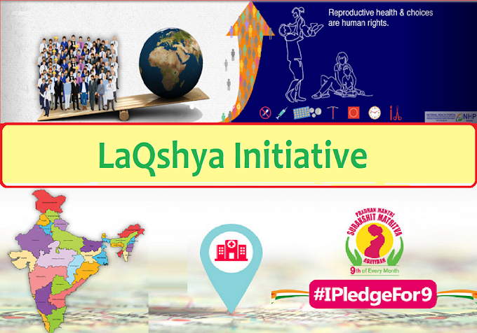 LaQshya Initiative Complete information