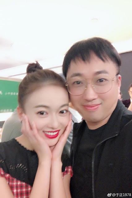 Zhou Xun Yu Zheng