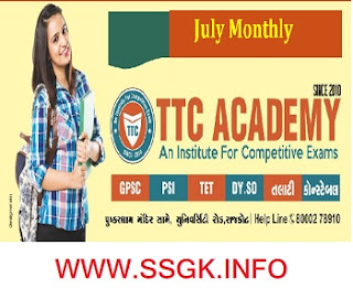 CURRENT AFFAIRS JULY 2019 BY TTC ACADEMY