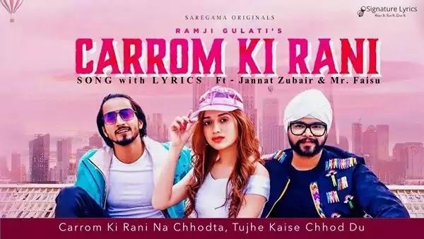 कॅरम की रानी Carrom Ki Rani Lyrics - Ramji Gulati