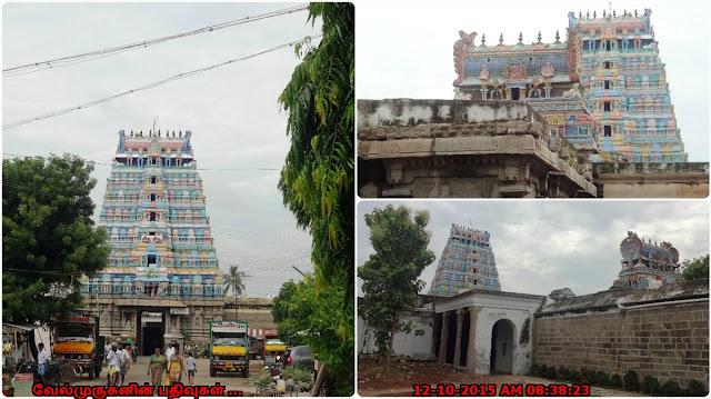 Chettikulam Ekambareswarar Temple