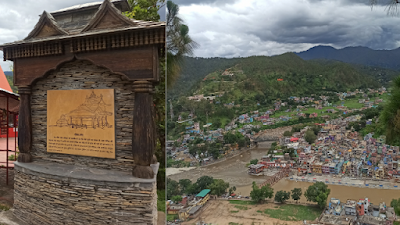 bageshwar-tourism