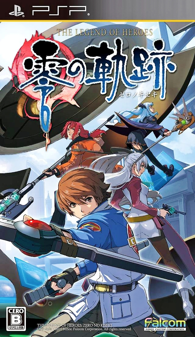the-legend-of-heroes-zero-no-kiseki-english-patched-psp-download