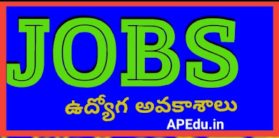 Andhra Pradesh: Good news for the unemployed in AP .. Tent, Inter, Degree, Diploma, ITI qualified jobs in that company .. Details