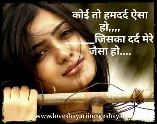 Love shayari image english and hindi.