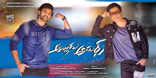 alludu adhurs ott, alludu adhurs cast, alludu adhurs release date, alludu adhurs trailer, alludu adhurs ott rights, alludu adhurs ott release date, alludu adhurs songs, filmy2day