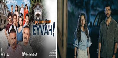 ريتينغ المسلسلات التركية ليوم 16 - 6 - 2020