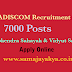 MAHADISCOM Recruitment (2019 ) - 7000 Posts for Upkendra Sahayak & Vidyut Sahayak