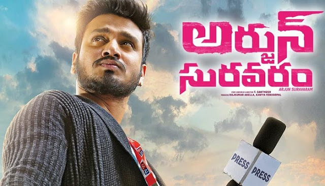 Arjun Suravaram Full Movie Download In Telugu