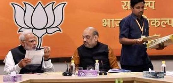 Gujarat Election, BJP, candidate list, BJP list of candidates, PM Modi, Narendra Modi, Amit Shah, Vijay Rupani, Gujarat Assembly election 2017, Assembly election 2017, Gujarat Election 2017, politics news
