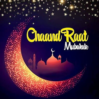 Eid ka Chand Mubarak ho Image Dp Wallpaper | Chand Raat Quotes Wishes in Urdu