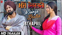 Manje Bistre Punjabi Budget & Box Office Collection