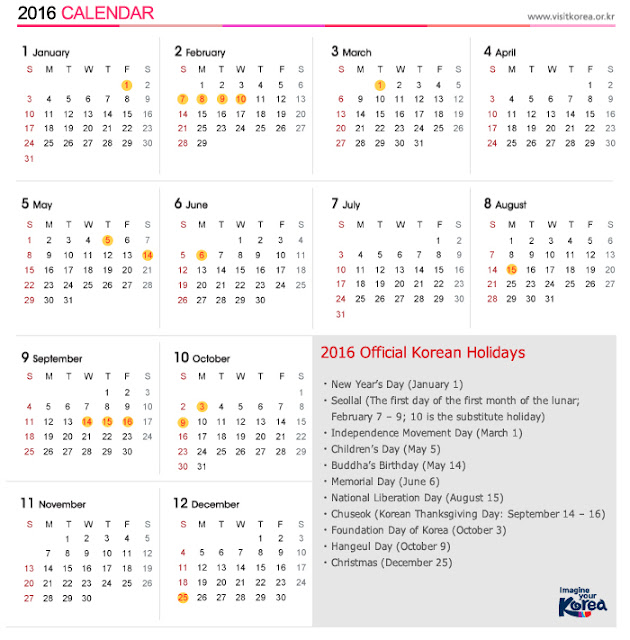 printable chinese new year calendar for 2017 - Chinese New Year 2016 Calendar