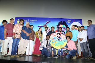 Panjumittai Tamil Movie Audio & Trailer Launch  0047.jpg