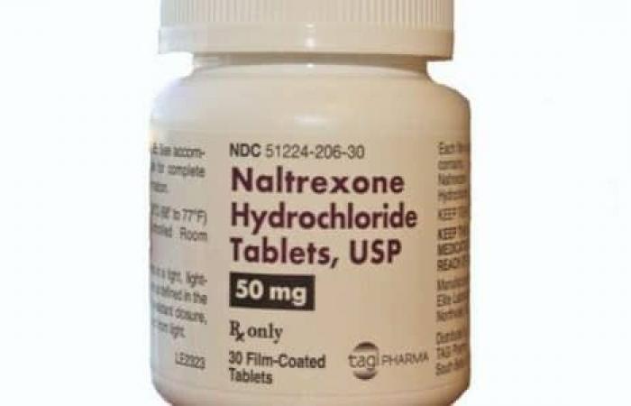 نالتريكسون Naltrexone Ingection لعلاج الأدمان