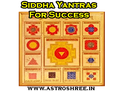 best yantras for success of business, home