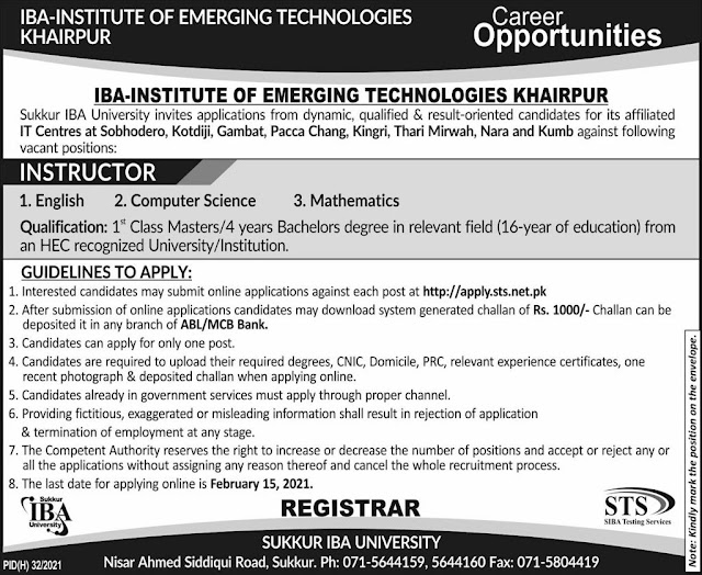 IBA Institute Of Emerging Technologies Jobs 2021
