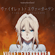 Violet Evergarden & Gekijouban Violet Evergarden | Sub. Español [Neutro] | BD | MP4 1080p Drive