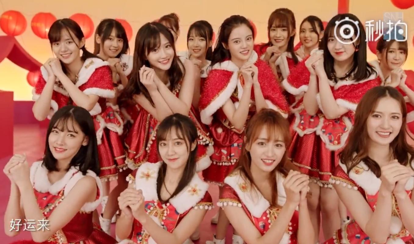 【PRODUCE48】SNH48の番組參加はない?2016年にAKB48グループから離脫していたことが判明 ~ All About GIRLS' K-POP