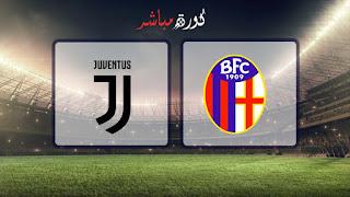 مشاهدة مباراة يوفنتوس وبولونيا بث مباشر 24-02-2019 الدوري الايطالي