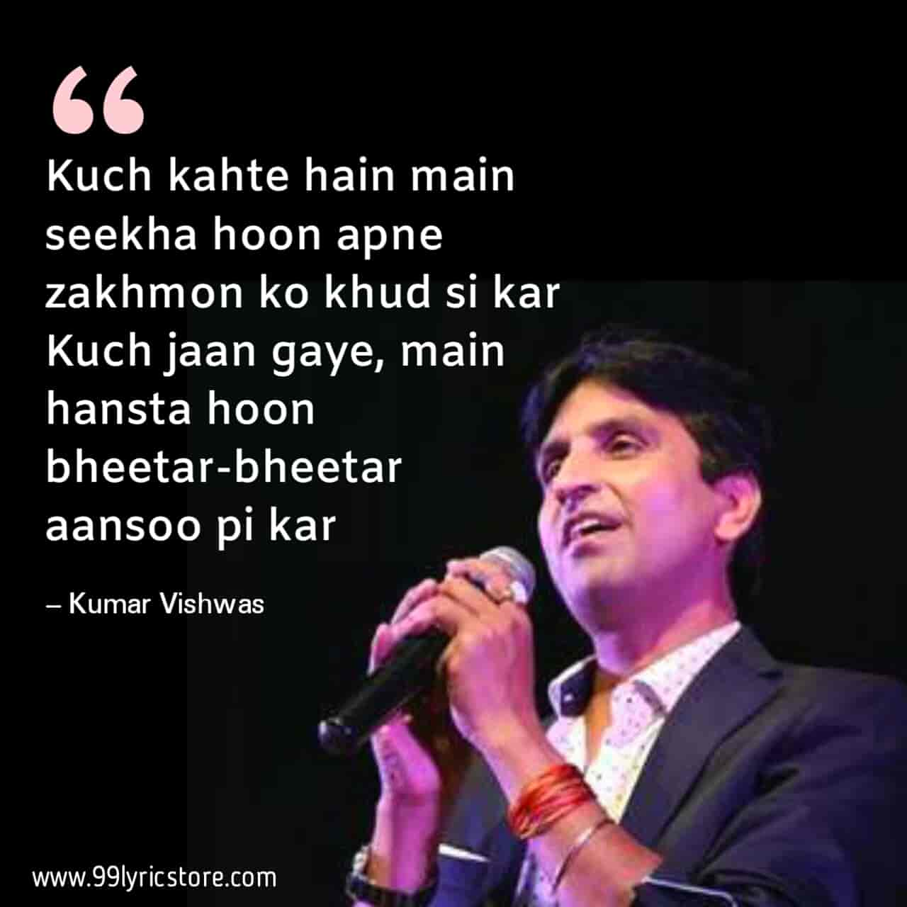 This Poem ' Main Bhaav-Soochi' has written and performed by Kumar Vishwas on stage of Sahitya Aaj Tak.