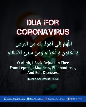 Coronavirus Ki Dua Dua For Coronavirus In Islam