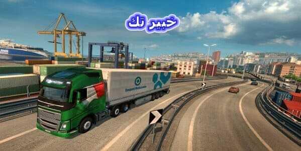 لعبة Euro Truck Simulator
