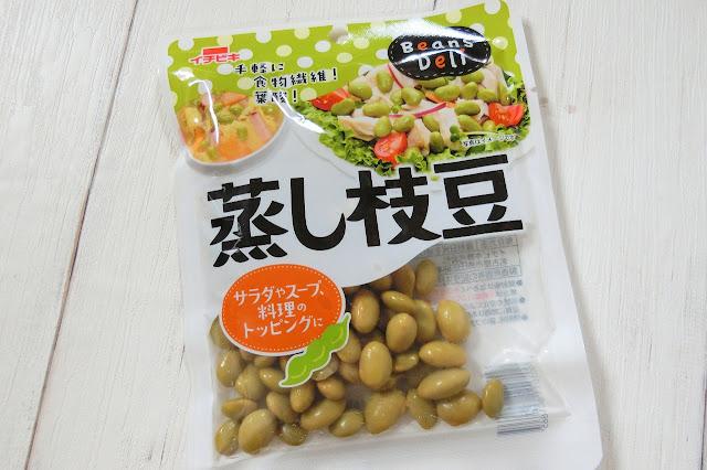 Beans Deli蒸し枝豆