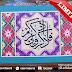 LUKISAN KALIGRAFI AL-BAQARAH 152 ASLI HANDMADE